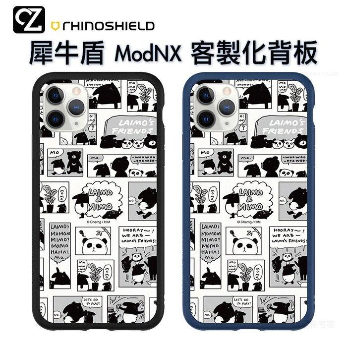 犀牛盾 馬來貘 Mod NX 客製化透明背板 i11 Pro ixs max ixr ix i8 i7 LAIMO好朋友
