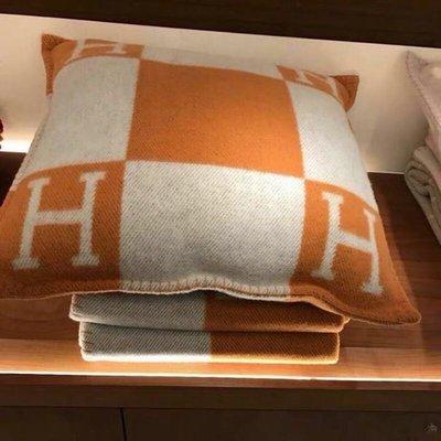 H字母枕頭套愛馬仕Hermès 居家裝飾 45*45 不含枕心 貴婦必備