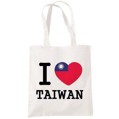 I Love TAIWAN flag【現貨】帆布袋男女文藝環保購物袋單肩手提包袋 米白色我愛台灣國旗潮流設計百搭愛心