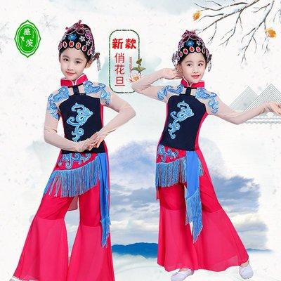 (奇點)俏花旦演出服兒童戲服京劇心有翎兮舞蹈服小花旦花木蘭表演服裝女