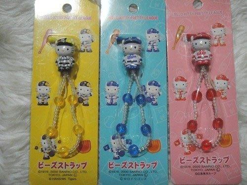 香草貓樂園 日本職棒球隊認證版Hello Kitty手機吊飾附送防塵塞