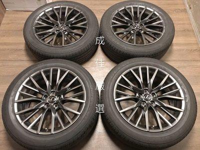 ?Lexus RX F 正原廠20吋鋁圈含胎