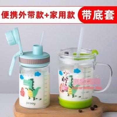兒童牛奶杯 早餐家用玻璃杯寶寶喝奶杯沖奶粉專用帶刻度水杯刻度杯 2色XYJX