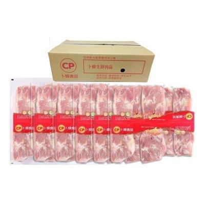 【小如的店】COSTCO好市多線上代購~卜蜂 冷凍去骨雞腿肉(2.5kgX6入)