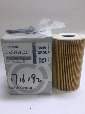 【88機油】BMW 原廠 機油芯11421716121(舊料,3'E30,3'E36,3'E46,5'E34,Z3E36