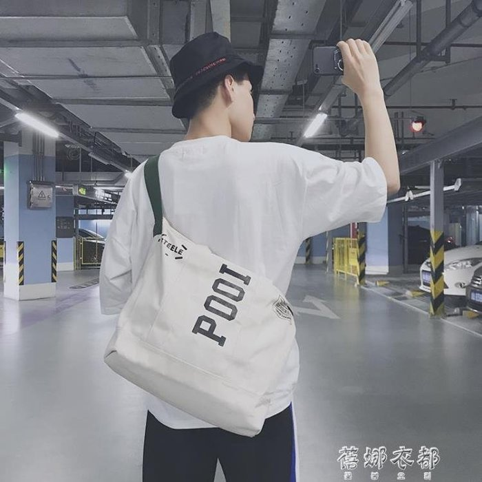 ins超火港風斜背包男潮牌青年帆布學生單肩包韓版休閒手提背包