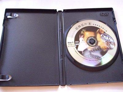 早期絕版DVD精選奧斯卡歌舞片3部得獎DVD正版秀場大王+紅菱艷+心花朵朵開 以字櫃3S