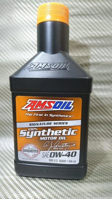 (C+西加小站)安索  AMSOIL 經典版 AZF 0W40 0W-40全合成機油1箱