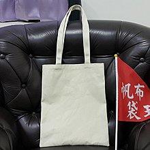 永飛製袋\帆布袋王-8安純棉 A3袋型