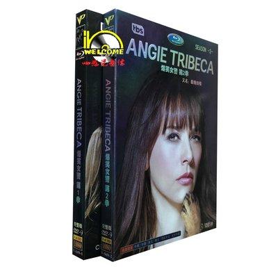 美劇高清DVD碟片 Agent Carter 爆笑女警 1-2季 完整版