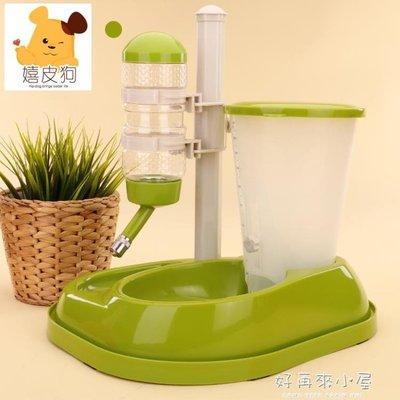 立式自動狗狗飲水器餵食器飲水壺貓循環飲水機寵物用品掛式喝水器  igo