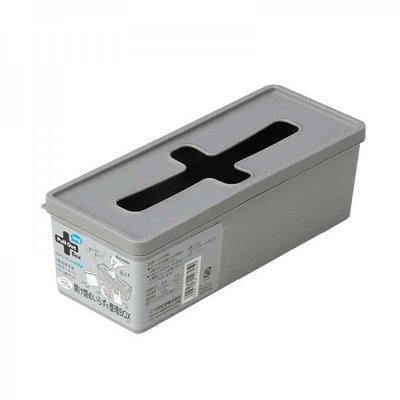 日本製 inomata1282 Pull Out收納盒 -長 ~  灰色 / - 白色