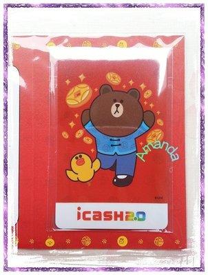 7-11 2015 全新 icash2.0 熊大樂發財icash~另有台北捷運路線圖悠遊卡/小小兵 一卡通