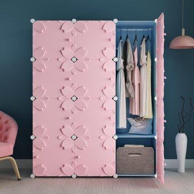 ☜男神閣☞簡易衣柜折疊收納柜子塑料布組合衣櫥兒童衣柜簡約現代經濟型組裝