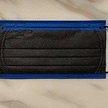 淨新 成人平面口罩 黑撞寶藍邊(一包十入)