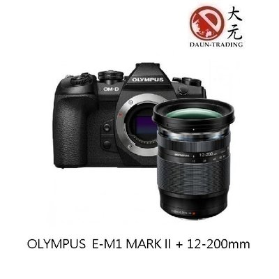 *大元 高雄*【公司貨】OLYMPUS OM-D E-M1 MARK II + 12-20mm f3.5-6.3 現貨