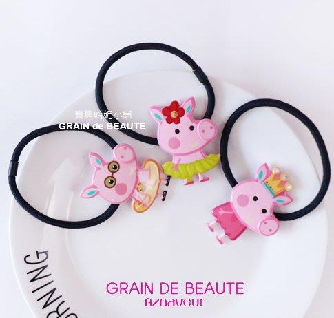 BHJ552-法國品牌Grain de Beaute 施華洛世奇晶鑽可愛佩佩豬系列皮筋 髮圈 髮束【韓國製】