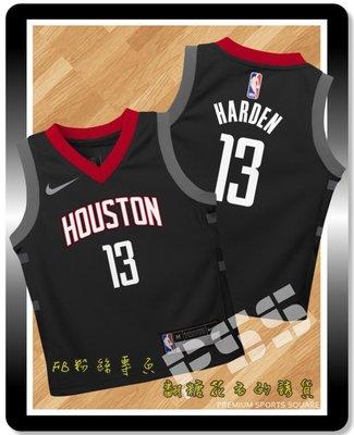 美國NBA官網正品新版休士頓火箭 NIKE 兒童球衣 詹姆士13號·哈登Harden  小童寶寶