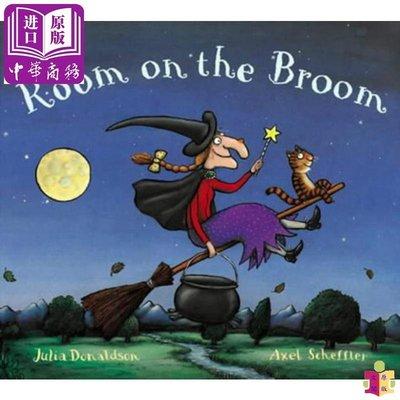 [文閲原版]女巫掃帚排排坐 英文原版 Room on the Broom Big Book 地板書 名家繪本
