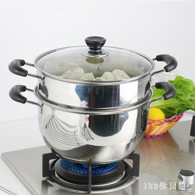 蒸籠小蒸鍋 不銹鋼加厚多1層湯鍋奶鍋具蒸格饅頭蒸籠二2層電磁爐家用 LH6500