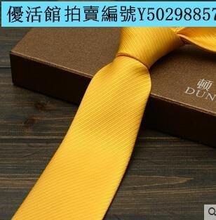 【優活館】頓河純色納米男士新郎結婚商務正裝領帶休閑工作8CM金黃色斜紋盒DL6284