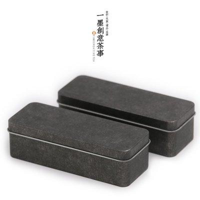 茶葉罐小號迷你金屬鐵盒旅行便攜包裝盒定制茶葉鐵罐茶盒小茶盒