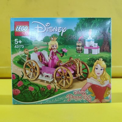 新品LEGO樂高迪士尼系列43173愛洛公主的皇家馬車積木玩具