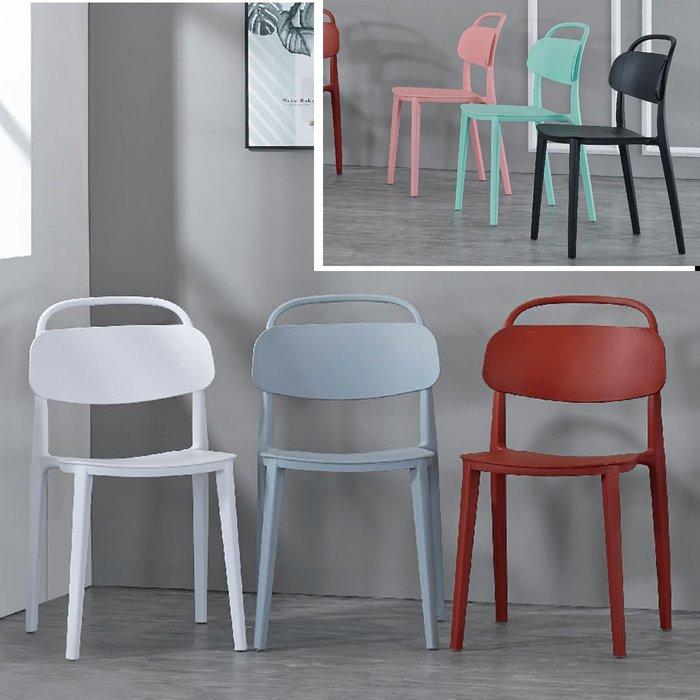 【優比傢俱生活館】19 便宜購-1755白/藍/紅/粉/綠/黑色造型休閒椅/餐椅/PP椅 SH827-7