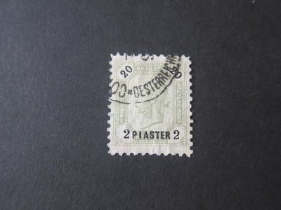 【雲品】奧地利Austria offices in Turkey 1891 Sc 26 FU 庫號#64991