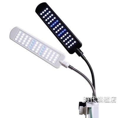魚缸夾燈水族箱草缸海水LED照明燈迷你烏龜缸燈led全光譜水草架燈 全店免運