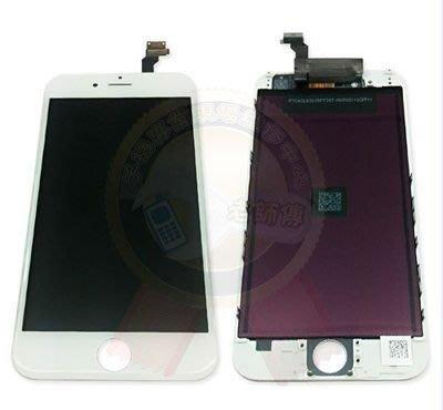 老師傅面板玻璃破裂 原廠液晶螢幕LCD觸控現場維修IPHONE6液晶破IPHONE6PLUS IPHONE6+ I6