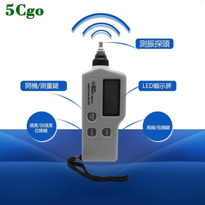 5Cgo【批發】含稅 希玛測振儀振動儀 機械故障檢測儀測振表震動測試儀分體式 40874349193