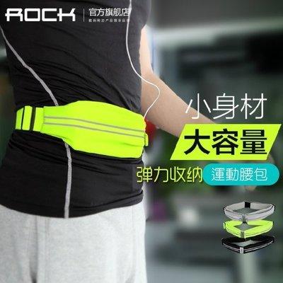 ROCK 運動 腰包 側背包 單車包 ...