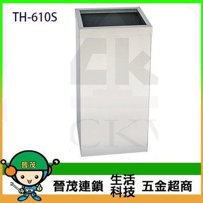 【晉茂五金】台製不鏽鋼 不銹鋼紙巾桶(無內桶) TH-610S 請先詢問庫存