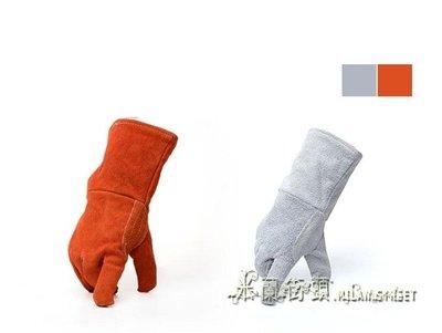 耐磨耐高溫加長電焊工手套防火線  隔熱手套 --藍品優品
