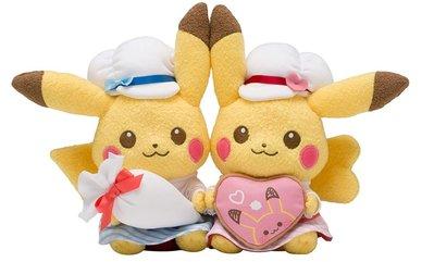 鼎飛臻坊 Pikachu 皮卡丘 寶可夢 Pokemon Sweet Treats 絨毛娃娃 日本正版