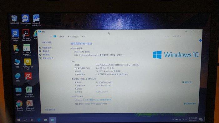 免運~ASUS F55C 15.6吋鏡面寬螢幕 4GB 500G win10 超值文書機附電腦包