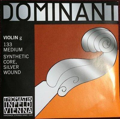 ∮愛友樂器∮ 奧地利 Thomastik【 Dominant 小提琴弦 G弦 4/ 4 】另有A、D弦 高雄市