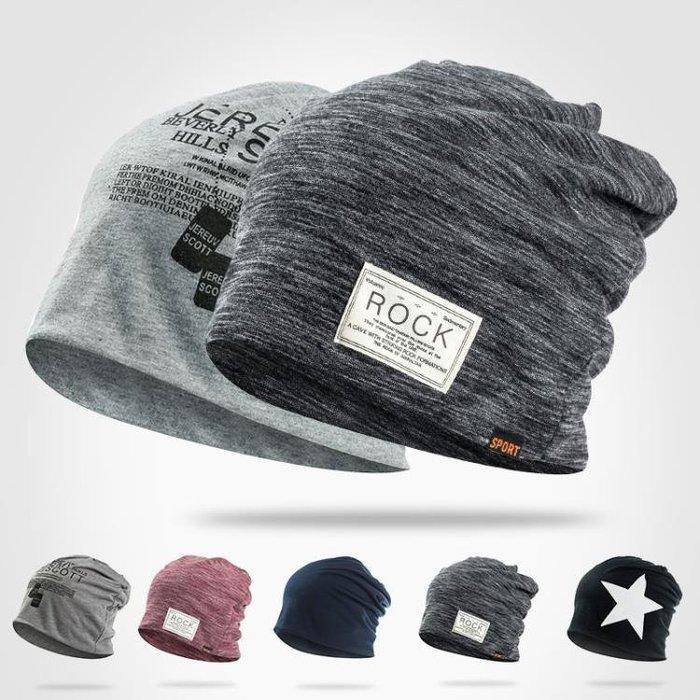 免運✿月子帽 帽子男潮秋冬季厚款包頭帽女薄款套頭帽冬季棉帽月子帽睡帽頭·[貝貝海灘]