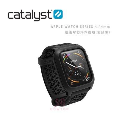 光華商場。包你個頭【CATALYST】APPLE WATCH S4 44mm 耐衝擊 防摔 保護殼 (含錶帶)