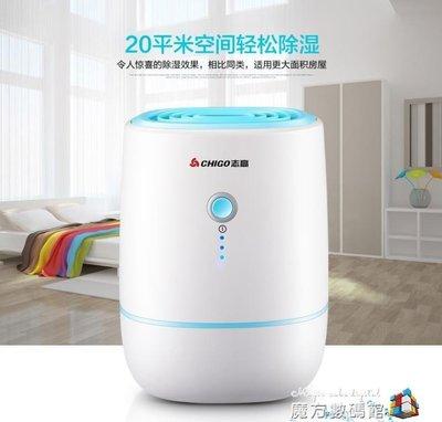 室內房間除濕機家用靜音抽濕器臥室迷你空氣小型去濕地下室吸潮機 igo