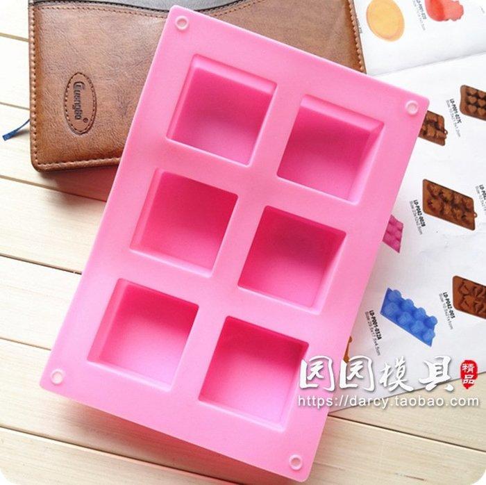 千夢貨鋪-手工皂硅膠模6連正方形DIY肥皂模單孔60克熱賣#手工皂#香皂#製作材料#去螨蟲#清潔