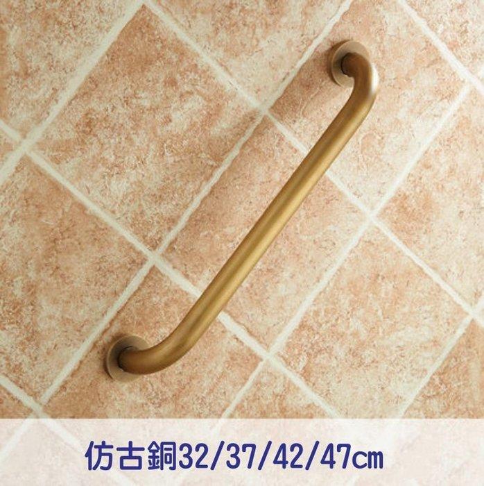 【奇滿來】身心障礙扶手42cm仿古銅 金色 浴室廁所扶手 衛浴扶手 無障礙空間 馬桶旁安全扶手老人照護 AYBE