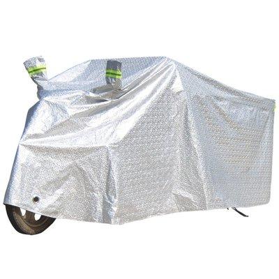 預售款 三輪電動車罩老年電動三輪車衣雨披車罩防雨罩代步車車套雨披防曬