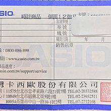 {特惠售完為止}台灣卡西歐公司貨EDIFICE 立體粗曠太陽能電波錶EQW-A1400D-7A  ㄧ年保固