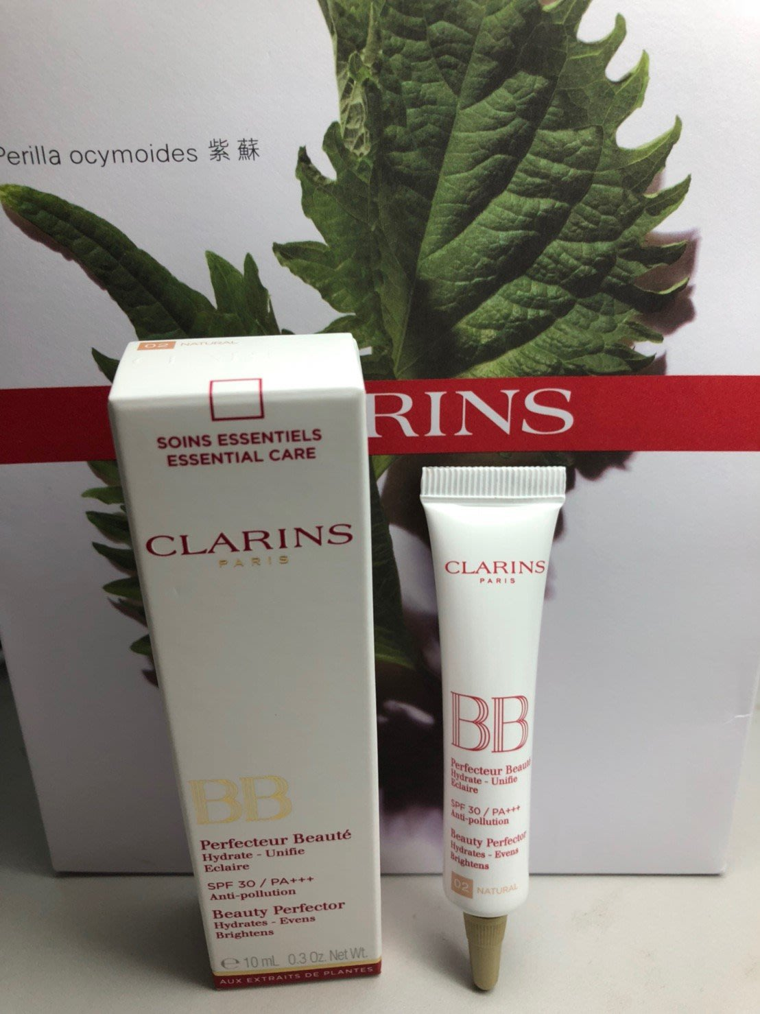 【美妝小舖】CLARINS 克蘭詩 輕呼吸全效UV BB霜SPF30 #02自然色10ml