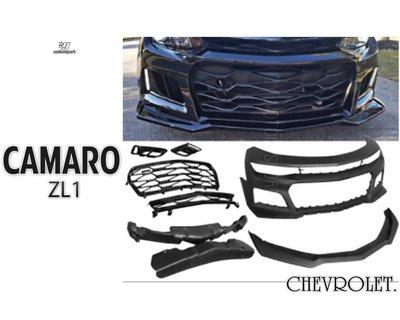 JY MOTOR 車身套件 - CHEVROLET 雪佛蘭 大黃蜂 camaro ZL1 前保桿 前大包 PP 素材
