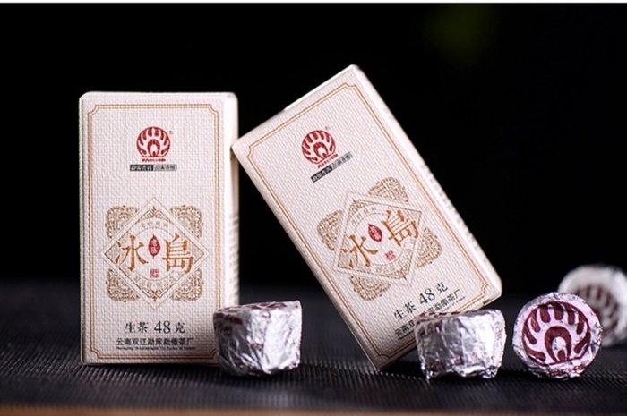 [茶太初] 2018 勐傣 冰島老寨 古樹純料 240克 盒裝 小沱茶  生茶