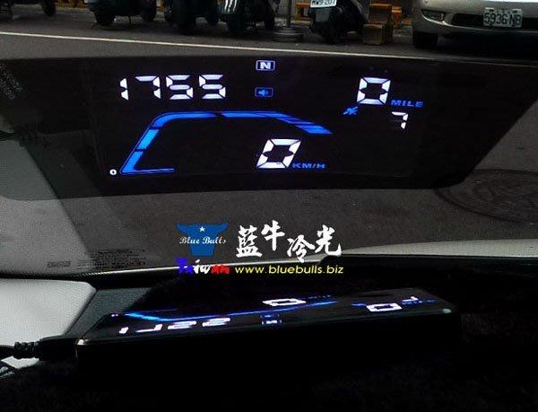 【藍牛冷光】G888 GPS HUD 科技版 抬頭顯示器 時速 衛星時間 電壓 超速警示 電子羅盤 非OBD 老車福星