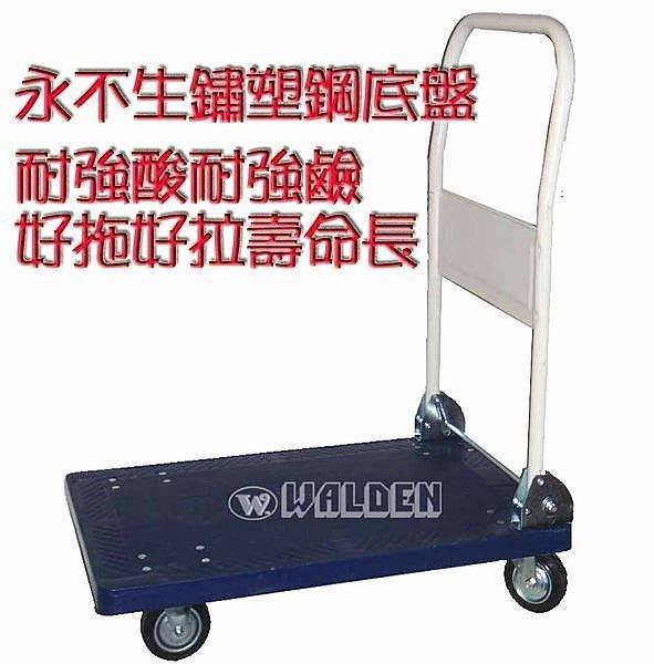《葳爾登》不生鏽手推車可折疊購物車行李車耐重載重車地攤車培林四輪拖板車黑膠輪款594